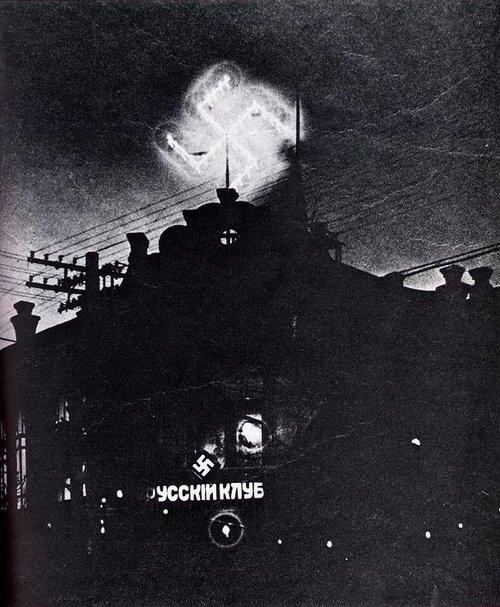 Neon Swastika sign blazes at the Soviet border From the Russian Fascist Party Headquarters. Harbin, Manchuria, 1933.