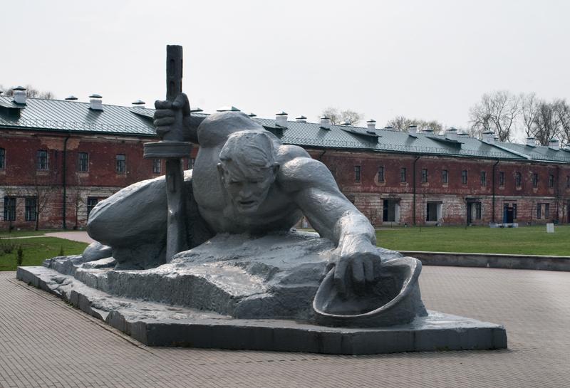 """Скульптура """"Жажда"""""""