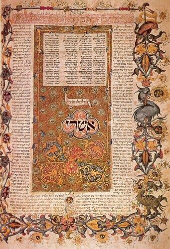 Библия 1396