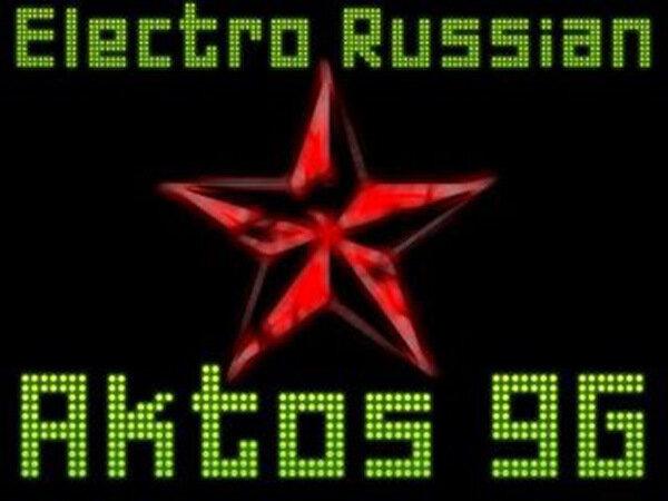 ElectroRussian(2009)