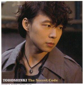 The Secret Code [2CD-DVD][4 яп. альбом] 0_23f73_3aeef3a2_M