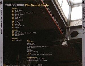 The Secret Code [2CD-DVD][4 яп. альбом] 0_23f8d_a638bd4e_M