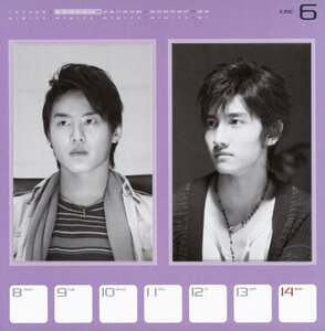 2009 Bigeast Weekly Calendar 0_24cb1_2175a1f9_M