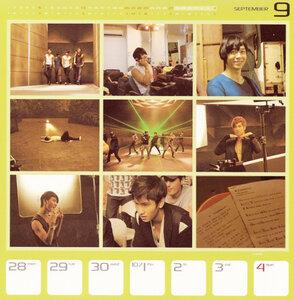 2009 Bigeast Weekly Calendar 0_24cc1_4aa871cc_M