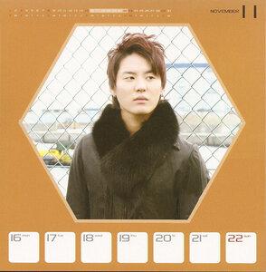 2009 Bigeast Weekly Calendar 0_24cc8_4ad04de6_M