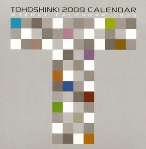 2009 Bigeast Weekly Calendar 0_24cd0_36b7361d_M