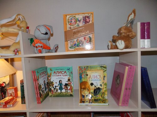 Издания сказки про Алису в стране чудес