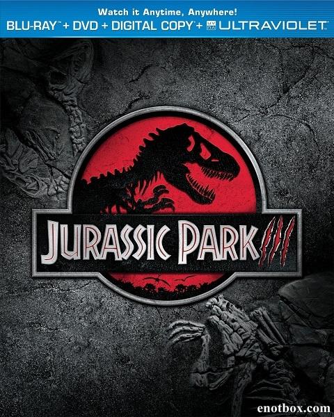 Парк Юрского периода 3 / Jurassic Park III (2001/BDRip/HDRip)