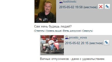 ПростоВова6_cr.jpg