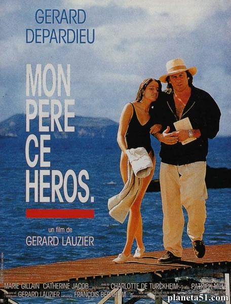 Мой отец – мой герой / Mon père, ce héros. (1991/DVDRip) + AVC