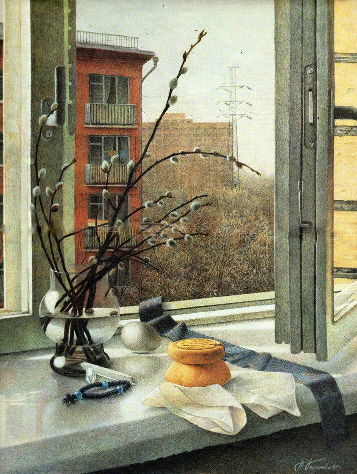 Тамара Глытнева - Ожидание Пасхи, 1987