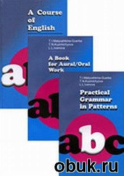 Учебник решебник 2 курс скачать формат pdf