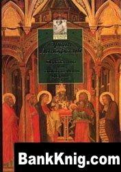 Книга Перспектива как символическая форма. Готическая архитектура и схоластика