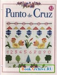 Журнал Punto de Kruz №32.
