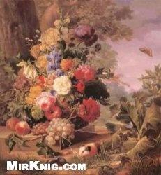 Журнал Bowl of Flowers in a Landscape-Joseph Nigg