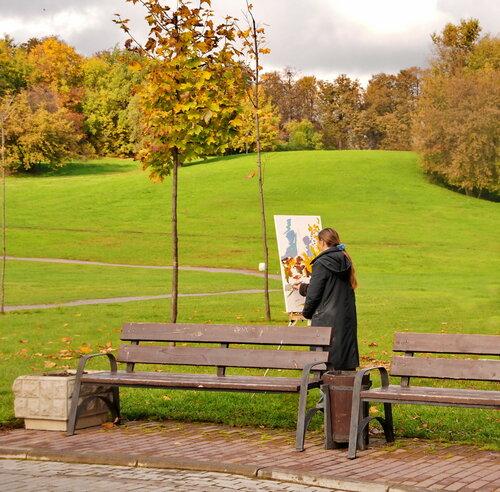 Рисую осень