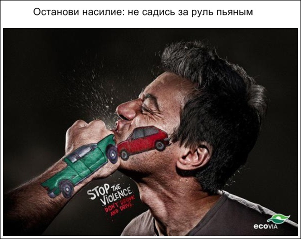 убедительная реклама_03.jpg
