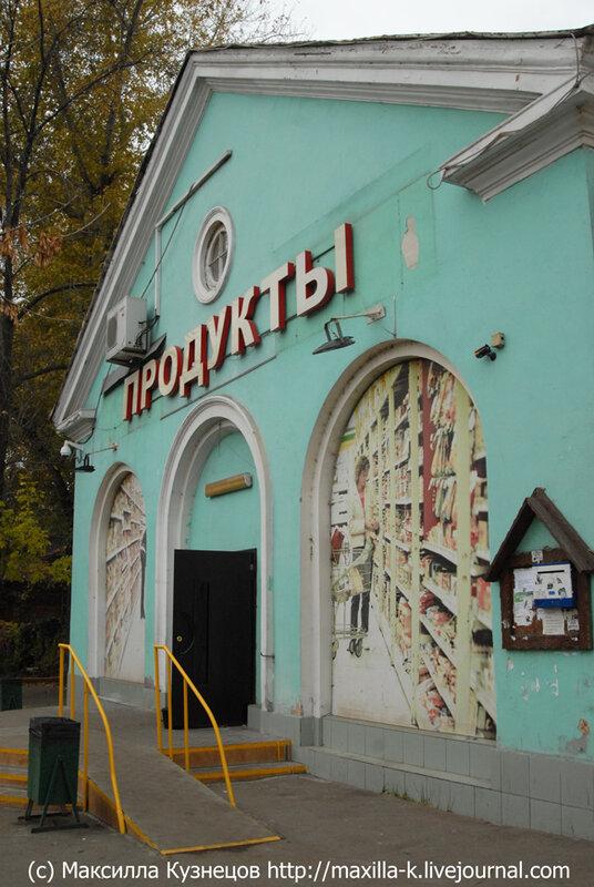 Продукты в Курьяново