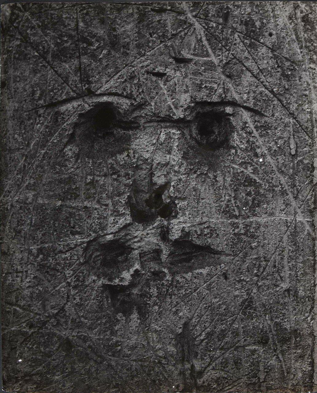 1930. Граффити. Серия III Рождение лица.