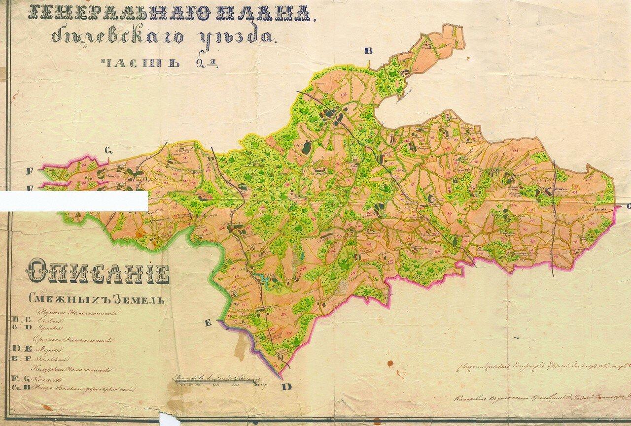 1790. планы генерального межевания уездов тульской губернии:.