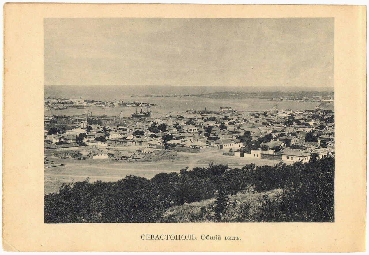 Севастополь. Общий вид