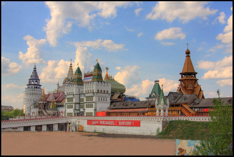 Москва, которую мы бережем
