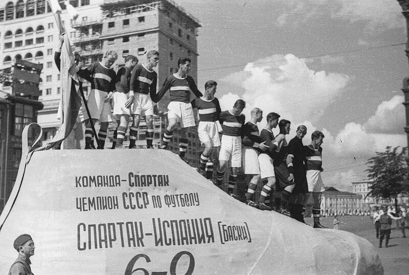Спартак. 1938 год. Физкульт-парад
