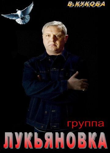 http://img-fotki.yandex.ru/get/3013/neskuchnyj.0/0_9511_e4d2482c_L.jpg