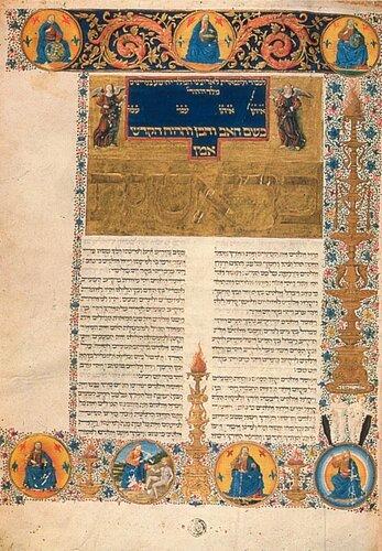 Библия 1477