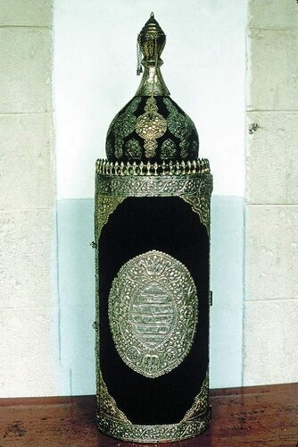 Футляр персидского типа для свитка Торы 1875