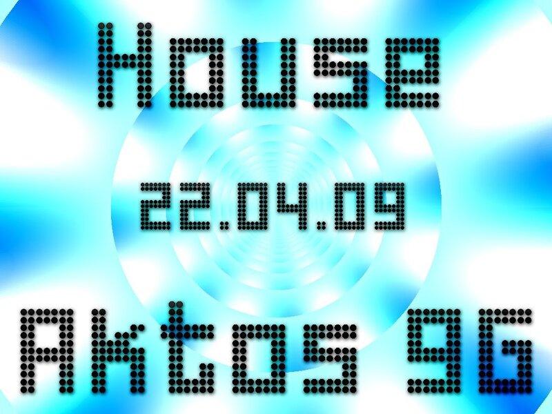 House(22.04.09)