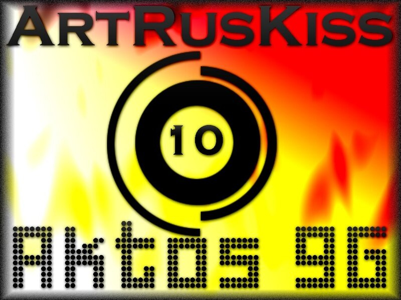 ArtRusKiss v.10
