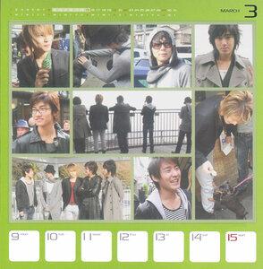 2009 Bigeast Weekly Calendar 0_24cdb_7737ea69_M