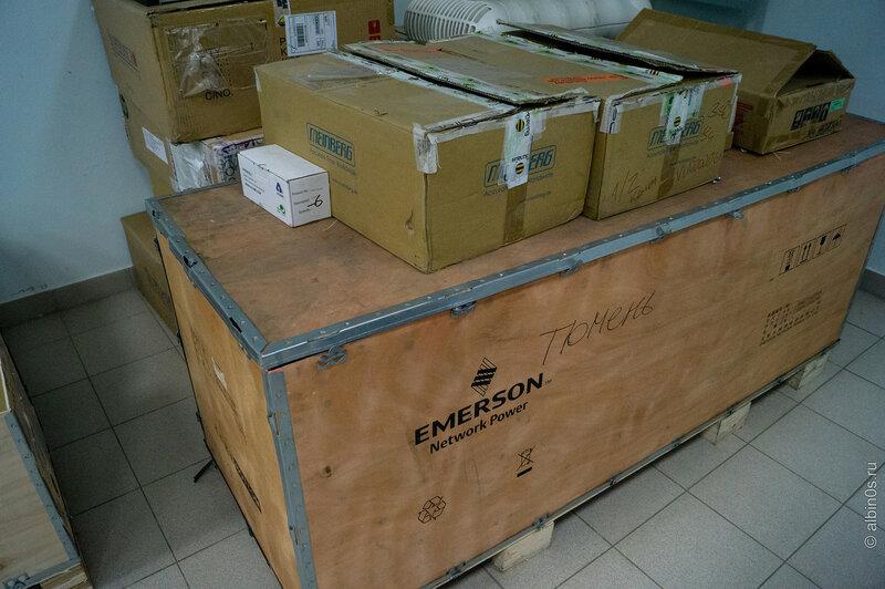 Оборудование и сервера Билайн под бизнес-центром