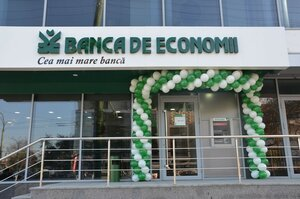 Эксперт: Banca de Economii нельзя ликвидировать