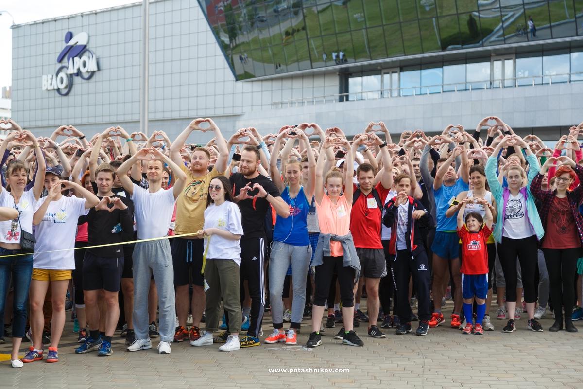 Благотворительные забеги тысячи сердец - Бежим с velcom вокруг «Минск-Арены» в форме сердца!