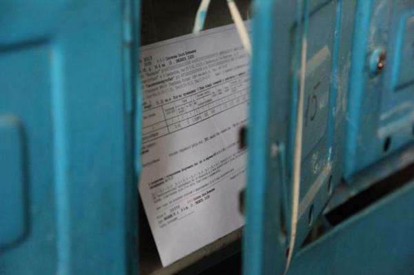 Депутаты КПРФ предложили не брать взносов за капремонт с граждан старше 70 лет.