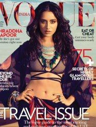 Журнал VOGUE India - April 2014