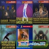 Книга Сборник книг Вадима Уфимцева.
