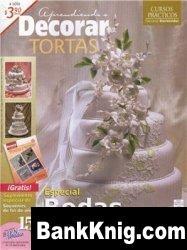 Журнал Aprendiendo a Decorar Tortas No 15 2003 / Учитесь украшать торты