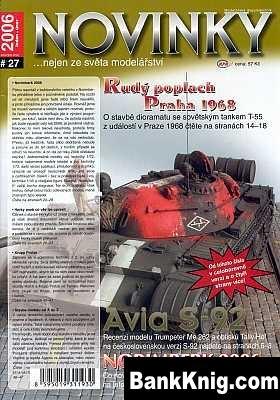 Журнал Novinky MPM No 27