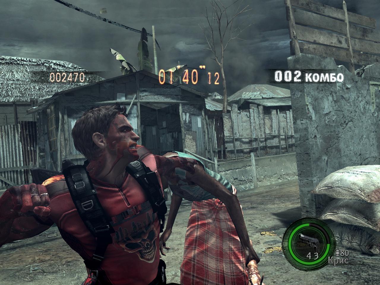 Chris Zombie BLAZE 0_1085e7_b8ae0268_orig