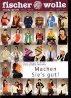 Журнал Fischer Wolle Hauptkatalog №10646 2012/2013