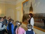 Новгородская художественная галерея