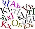 Языковое подменю