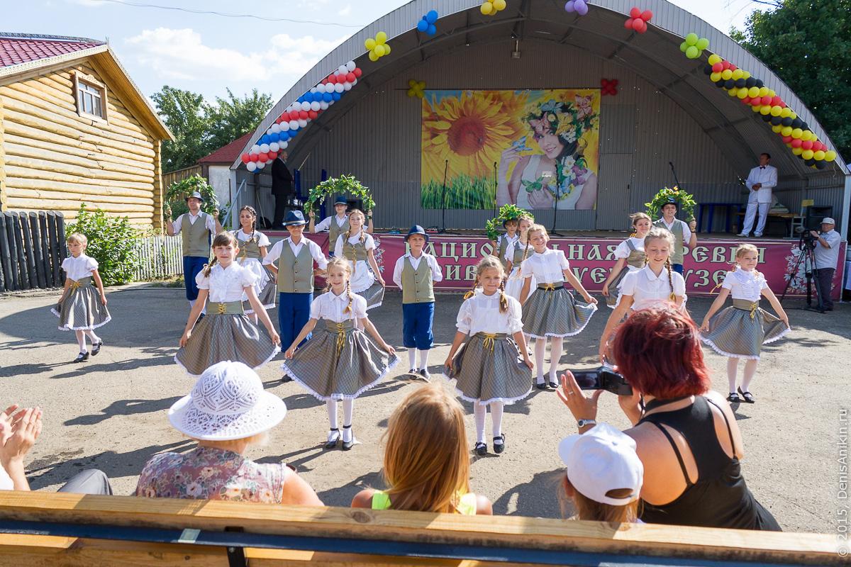 250 лет переселения немцев в Россию 37