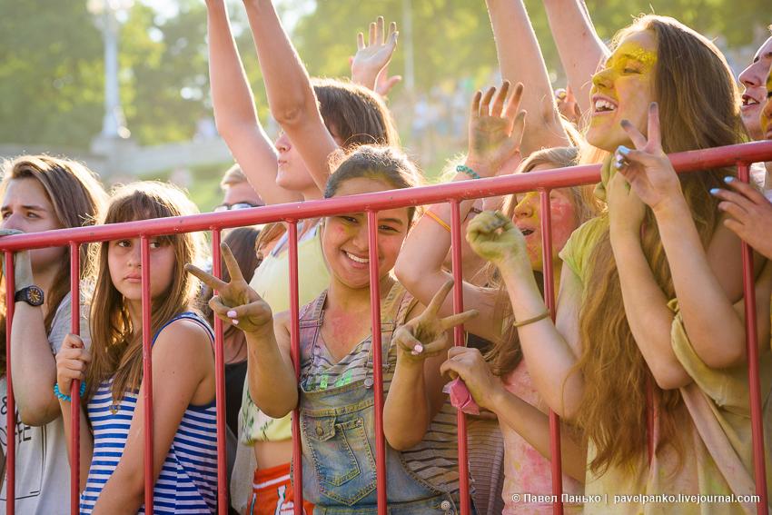 Празднование Дня молодежи #ColorFest