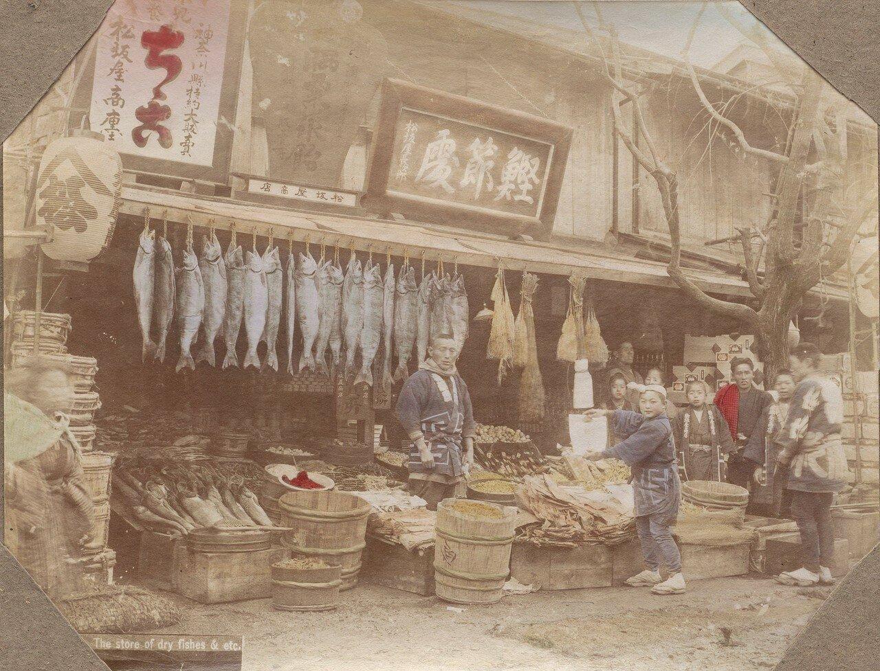 Торговец сушеной рыбой