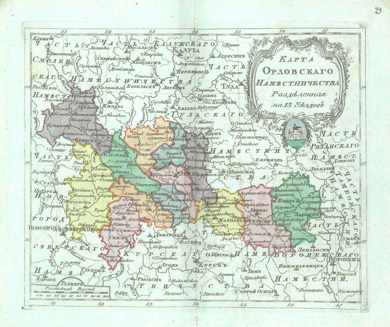 31. Карта Орловского наместничества