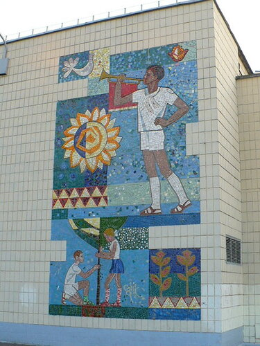 Киев, мозаика на Дворце пионеров
